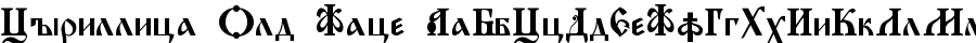 Cyrillica Old Face Font